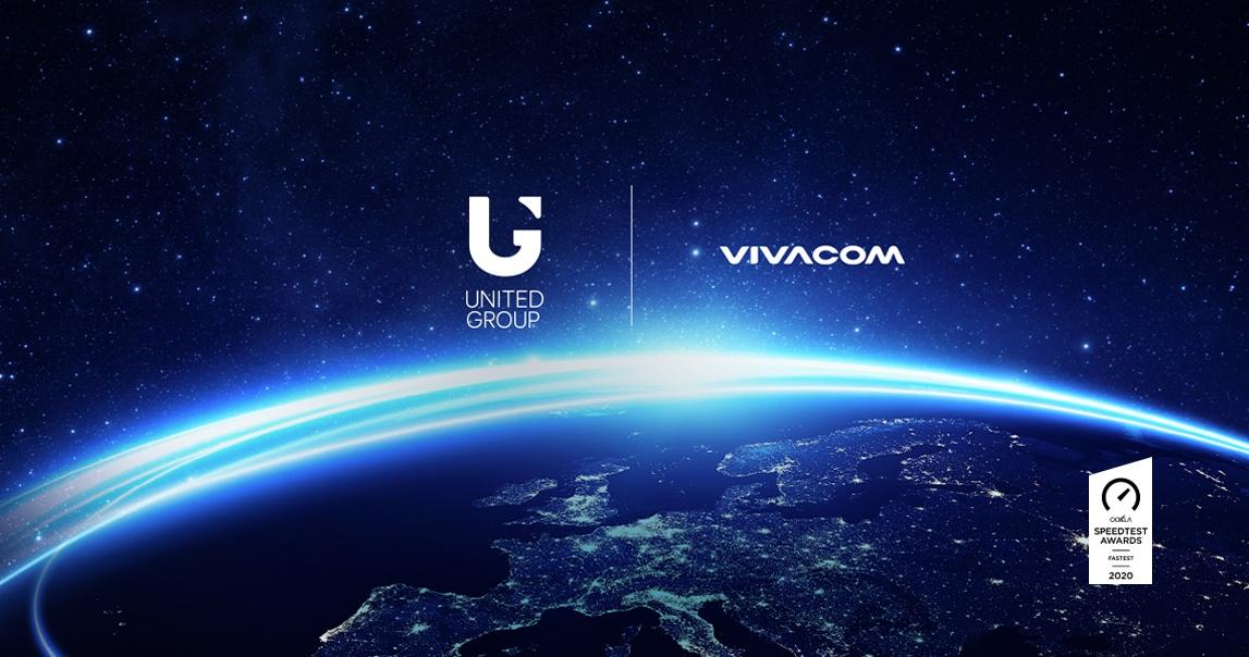 United Grupa i operater Vivacom ponovno s najbržom mobilnom mrežom u Europi prema mjerenju Ookle®